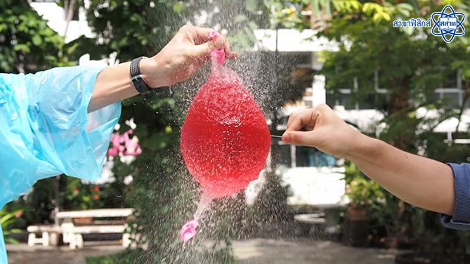 Needle-Balloon Blowup-04