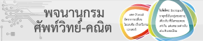 evocab_banner